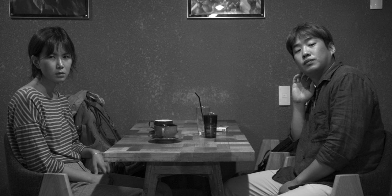 "Watching and Being Watched: Hong Sang-soo's ""Grass"""