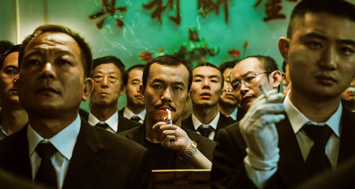 "The Weight of Time: Jia Zhangke's ""Ash Is Purest White"""