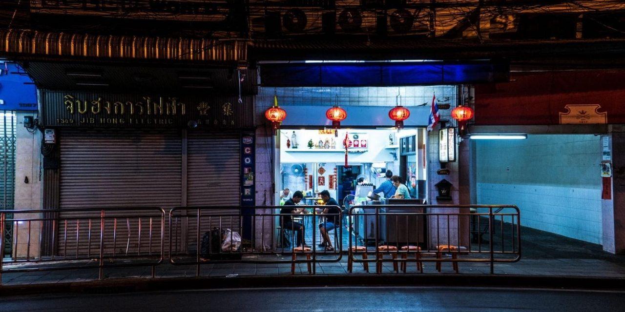 "Time Slays Clocks: Tsai Ming-liang's ""Days"""